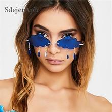 Fashion Rimless Women Sunglasses 2020 Vintage Clouds Tassel