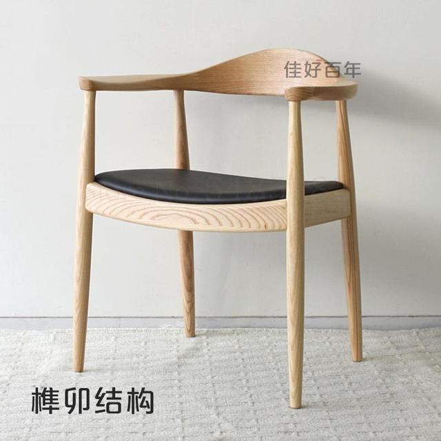 Wooden Chair w/ Backrest 4