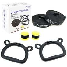 Гимнастические кольца для детей бодибилдинга тренировок через