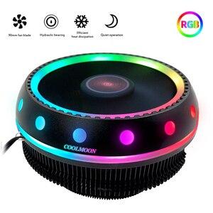 UFO радиатор настольный компьютер Cpu кулер компьютерные компоненты CPU Радиатор RGB цветной светильник-излучающий бесшумный универсальный вен...