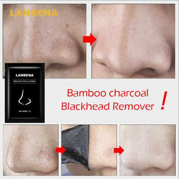 LANBENA Black Mask Face Mask From Black Dots Black Head Remover Skin Care Mud Nose Strips Acne Treatment Pore Peel Off Mask