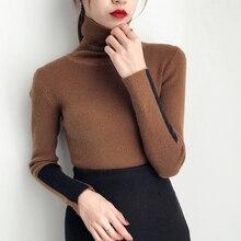 Пуловер, распродажа, женский кардиган, осенний и зимний стиль,, Океанский стиль, для фитнеса, плотный вязаный свитер