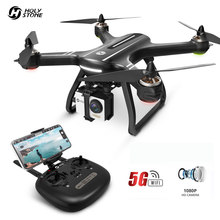 Heilige Steen HS700 Gps Drone Met Camera Hd 1080P 110 ° Fov Groothoek Fpv Live Video 5G Wi-fi Camera Drone Helicopter Profissional(China)
