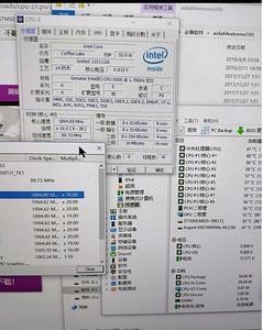 Image 2 - Intel Core i9 9900T Processor ES/QS CPU i9 9900T QQC0 6core 16thread 1.7GHz~3.2GHz 16MB 14nm 35W FCLGA1151