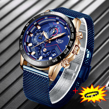 2019 New LIGE Mens Watches Top Brand Luxury Waterproof Clock Blue Casual Mesh Belt Fashion Quartz Gold Watch Relogio Masculino(China)