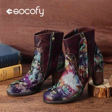 SOCOFY Printed Genuine Leather Women Ankle Boots Tasseled Ankle Boots High Heel Zip Round Toe Winter Shoes Block Heels Boots