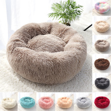 Bed-Mat Beds Sofa Kennel Sleeping-Bag Dog-House Calming Plush Round Fluffy Lounger Cat