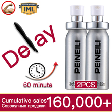 Peineili 2PCS Delay Spray Oil Products Premature Ejaculation Quick Extended Male Delay Sex Time Penis Enlargement Erection Cream 15 ml penile erection spray new peineili male delay spray lasting 60 minutes sex products for men penis enlargement cream