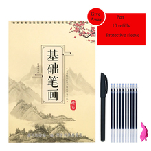 Child 3D Groove Chinese Copybook Handwriting Beginners Practice Book Newborn Reused learn Chinese Character Educational Copybook