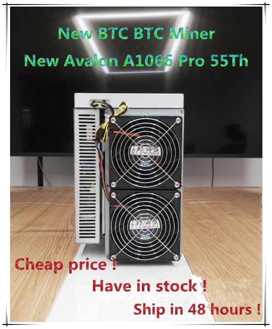 Free shipping New Avalon A1066 Pro 55Th/s sha256 BTC BCH miner More economical than AntMiner S17+ S17e T17+ T17e T2T T3(China)