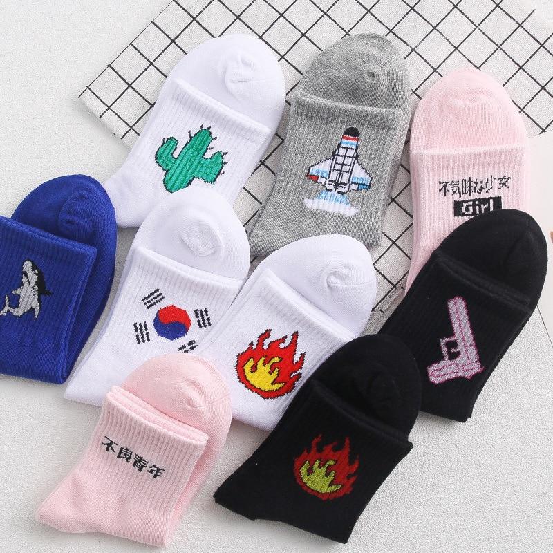 1 Pair Funny  Hip-hop Original House Skateboard Flame Cartoon Personality Socks All Cotton Autumn Winter New Middle Tube Socks
