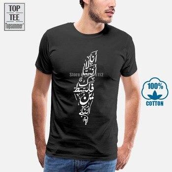 цена на Printed Men T Shirt Cotton Tshirt O-Neck Short-Sleeve Women T-Shirt Palestine