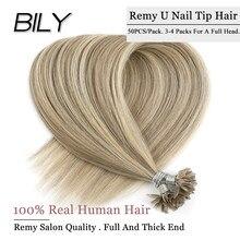 Предварительно скрепленные U-образные накладные волосы BILY, натуральные неповрежденные волосы с кератиновым соединением, человеческие воло...