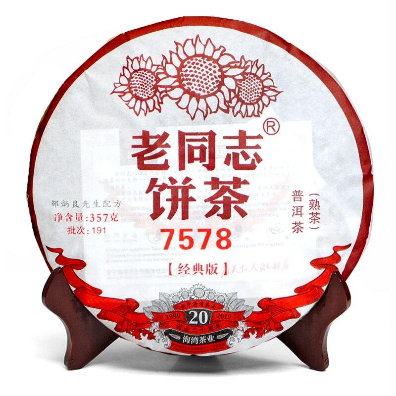 2019 Haiwan Old Comrade Haiwan Shu Pu-erh Tea 7578 Batch 191 Yunnan LaoTongZhi Ripe Pu-erh Tea 357g