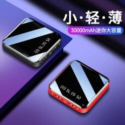 Mini 30000mAh Banco De Potência Para o iphone 8 XR 11 Pro Max Xiaomi Pover Banco Carregador de Duas Portas Usb Externo bateria Poverbank Portátil