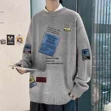 Осенне зимние мужские свитеры с плюшевой подкладкой и красивый