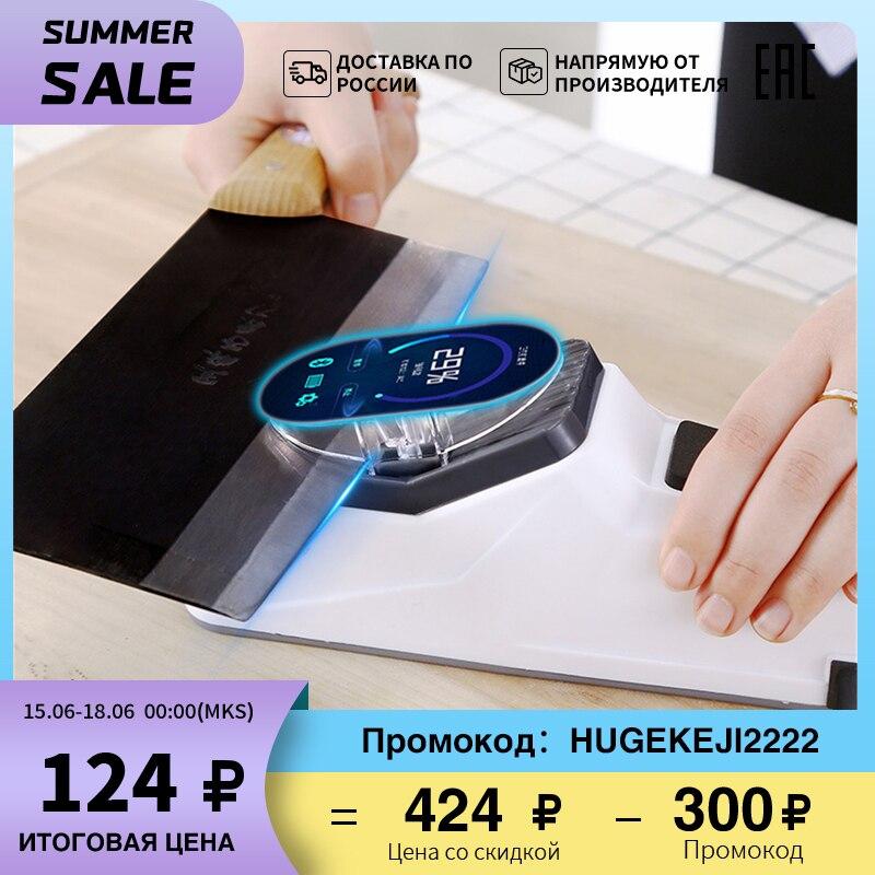 Электрическая точилка для ножей с USB, регулируемое для кухонных ножей, инструмент, ножницы для заточки ножей, белое среднее и тонкое шлифова...
