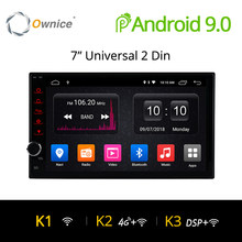 Ownice K1 Android 8.1 GPS Navigation 2G RAM DVD 2 Din Car Radio BT USB Universal For Nissan Toyota VW Peugeot Player Support 4G(China)