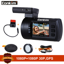 Conkim Dual lens Car Dash Cam Super Capacitor Car
