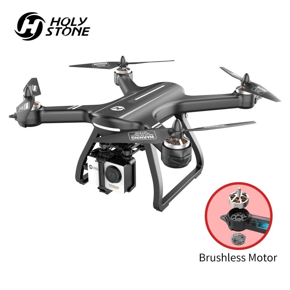 La piedra sagrada HS700 Drone sin escobillas GPS 5G con cámara HD 1080P FPV 1000m 2800mAh Motor RC helicóptero Quadcopter GPS