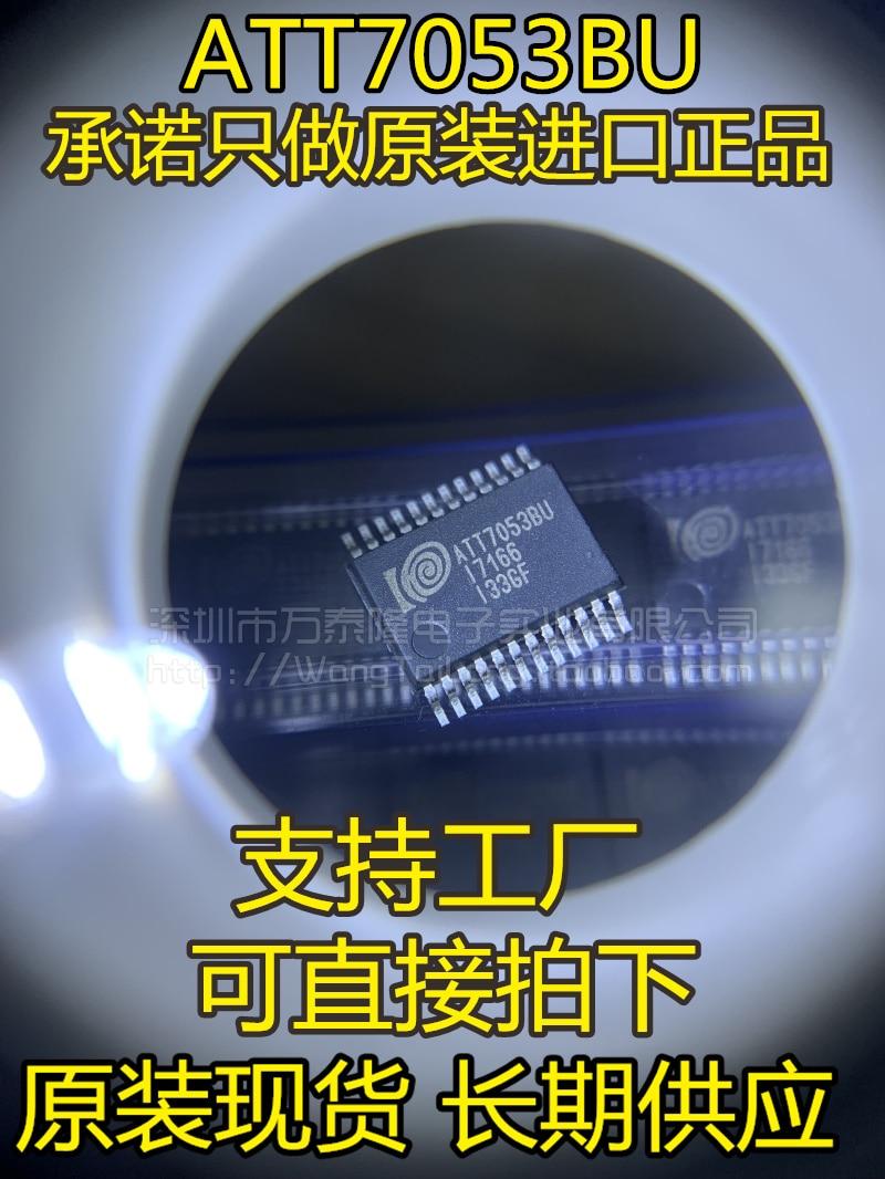 Новый оригинальный ATT7053BU ATT7053 SSOP24 однофазный многофункциональный измерительный чип новое и оригинальное