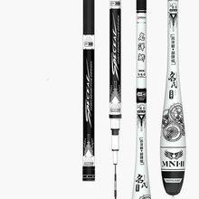 2.7-6.3m taiwan vara de pesca 28-tune carpa catfish canne ultra-leve ultra-difícil pesca canne vara de pesca equipamento de pesca
