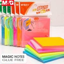 M & g Волшебная бумага без клея Липкие заметки двухсторонние