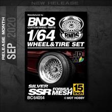 BNDS 1:64 металлические колесные резиновые шины по формуле MESH SSR Горячая сборка обода пользовательские модифицированные детали модель автомоб...
