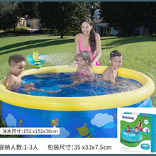 Oversized Thickened Inflatable Swimming Pool Home Baby Child Baby Child Swimming Bucket Adult Family Large Paddling Pool