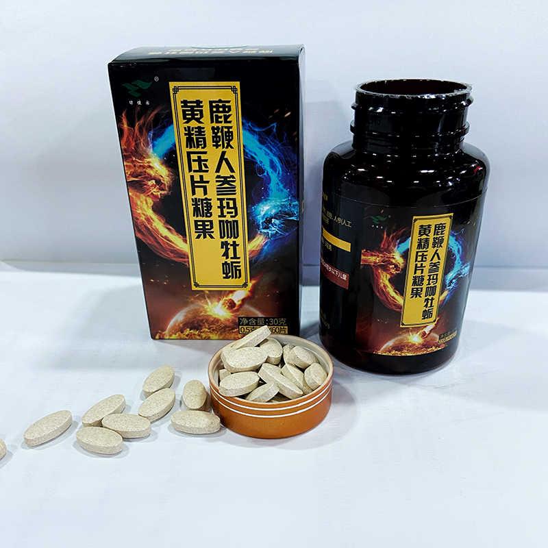 Deer pizzle Ginseng Maca Oyster Sealwort Tabletten für Mann Verbessern Immunität Schlaf Qualität Extreme Power Verbessern sex fähigkeit