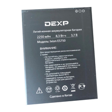 цена на NEW Original 2250mAh es750  battery  for DEXP es 750  High Quality Battery+Tracking Number