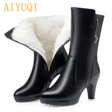 AIYUQI Womens Boots Made Of Genuine Leather Warm Thick Wool Winter High-heeled Fashion Mid-calf boots Women