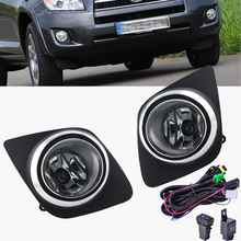 Fits For Toyota RAV4 2009-2012 Front Bumper Grill Cover Clear Lens Fog Light Led Switch Harness w wiring pair bumper replacement clear lens fog light lamps for toyota rav 4 2009 2012 page 9