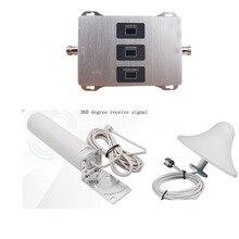 모바일 2G 3G 4G 트라이 밴드 신호 리피터 900 1800 2100 MHZ 부스터 GSM DCS WCDMA 셀룰러 앰프 (OMINI 안테나 포함)
