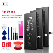 Aaaaa 2021 аккумулятор большой емкости для телефона apple 5s