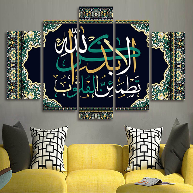5 Panels Arabic Islamic Calligraphy Wall Poster Tapestries Abstract Canvas Painting Wall Pictures For Mosque Ramadan Decoration