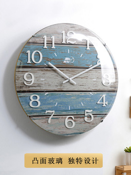 Modern Design Minimalist Wall Clock Living Room Creative Nordic Simple Clock Wood Slient Glass Home Decor Reloj Pared G5B