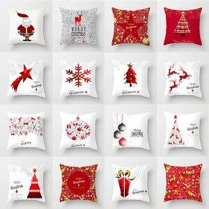 Pillow case 45*45 Christmas Sn
