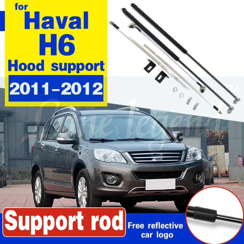2 uds para gran muralla Haval H6 2011 - 2012 capó delantero varilla hidráulica Hood resortes de elevación de Gas Shock puntal del amortiguador varilla