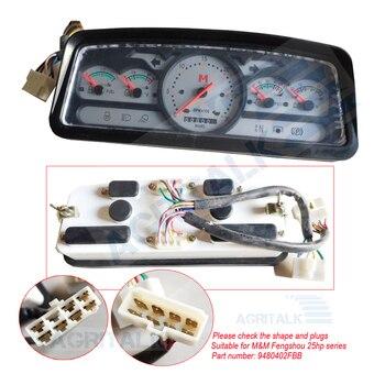 Fengshou (M & M) seria MFS254 części do ciągników, połączony panel przyrządów, numer części: 9480402FBB
