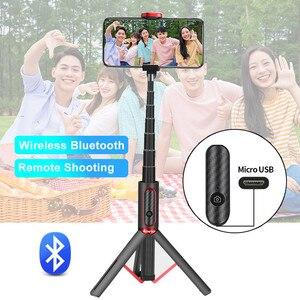 Image 4 - 自撮り棒 ワイヤレス垂直撮影 Bluetooth Selfie スティック三脚ミニポータブル 15 キロ Playload スマートフォン Selfie アンドロイド iphone IOS
