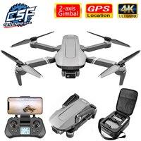 Dron F4 4 4k 5G HD, cámara mecánica cardán, sistema GPS compatible con tarjeta TF, Drones estabilizador de distancia 2km VS SG906 MAX KF102, novedad de 2021