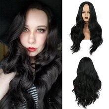 Синтетические парики Омбре для женщин натуральный черный длинный