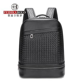 "Fashion Microfiber Leather Man Backpack Bag Woven Leather Large Business Travel Backpack 15"" Laptop Bag Business Men's Backpack"