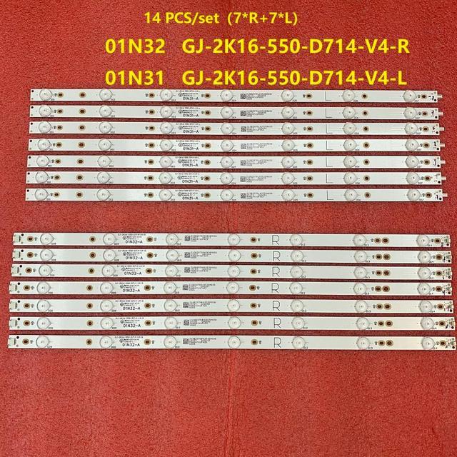 LED شريط إضاءة خلفي (14) ل 55PUS7272 55PUS6581 55PUS6561 55PUS6101 55PFF5701 55PUS6501 LB55072 55PUH6101 55PUS6401 01N31 01N32 A