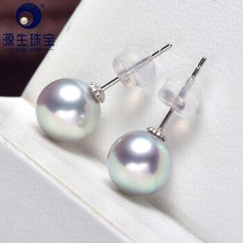 [YS] 7-8mm AAA Quality Japanese Akoya Seawater Hanadama Pearl 18k Gold Earrings [ys] 5 6mm natural seawater pearl pendant 18k gold for women