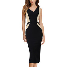 Vfemage Womens Elegant Optical Illusion Colorblock Contrast Slim Fit Work Office Business Casual Party Bodycon Pencil Dress 109(China)