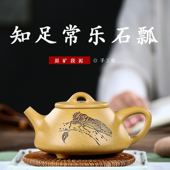 Famous Manual Kettle Yixing Section Mud Happy Is He Who Is Content Stone Drum Dark-red Enameled Pottery Teapot Tea Set Gift