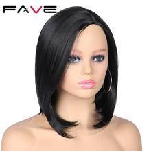 FAVE короткий синтетический парик с эффектом омбре, черный, серый, коричневый, 99J, зеленые прямые волосы с боковой частью, для чернокожих женщи...