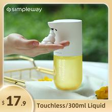 Simpleway C1 automatyczny dozownik mydła bezobsługowy Intelligente podkładka ręczna do kuchni i łazienki z czujnikiem wysokiej dokładności tanie tanio CN (pochodzenie) Simpleway Auto Foaming Hand Washer Citrus Yellow Simpleway C1 Yellow 540g (including 300mL hand sanitizer)